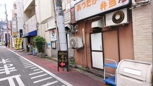 ノボリ@ぽるんがのカレー屋