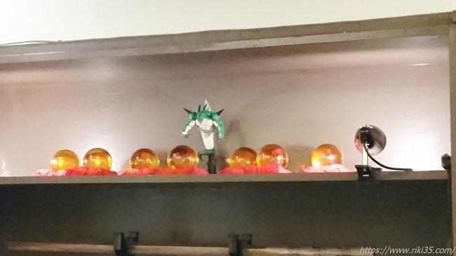 ドラゴンボール@ぽるんがのカレー屋