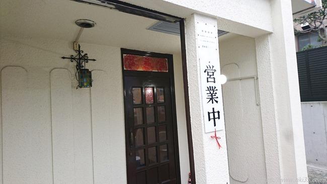 店舗入口@龍華餃子