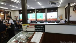 テーブル席@資さんうどん飯塚穂波店