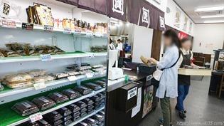 持ち帰りコーナー@資さんうどん飯塚穂波店
