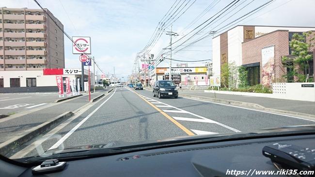 国道202号線沿い@資さんうどん伊都店