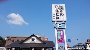 店舗外観@資さんうどん幸神店