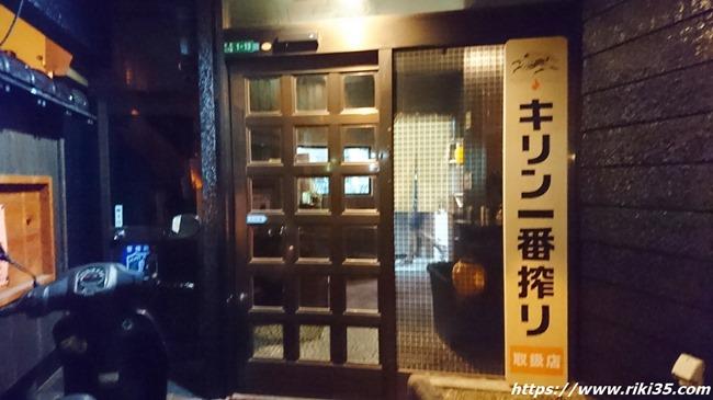 店舗入口@とりひさ