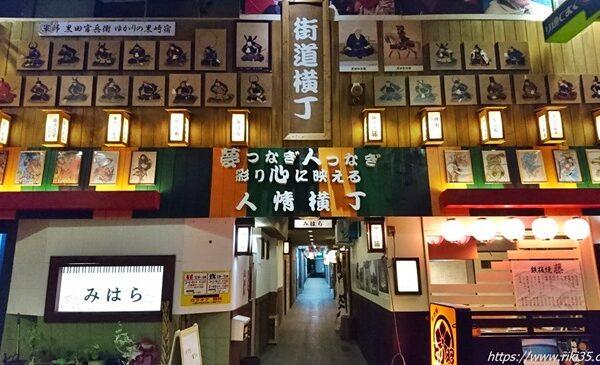 深夜食堂 宇都宮@黒崎で激辛チャレンジ!~大汗かいて暑さをぶっとばそうメニューを喰らってきました。