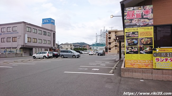 広い駐車場@焼肉ふくたろう 本城東店