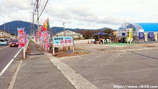 駐車場入口@浜太郎