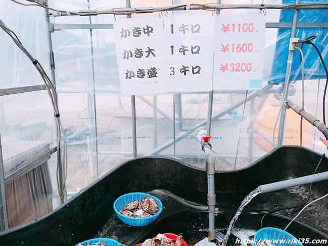 牡蠣コーナー@浜太郎