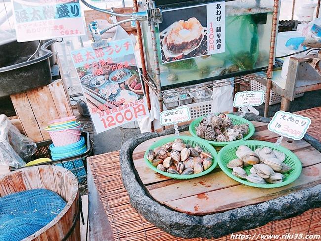 海鮮コーナー@浜太郎