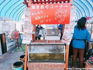 海老釣りコーナー@浜太郎