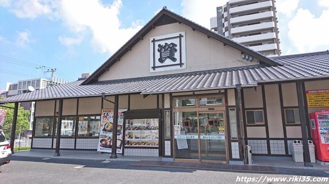 資さんうどん浅川店