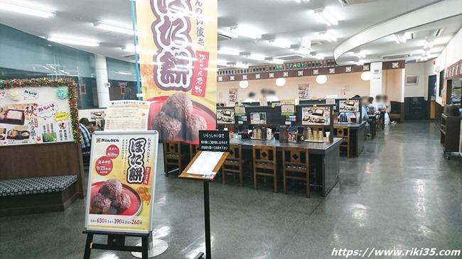 店内の様子@資さんうどん陣山店