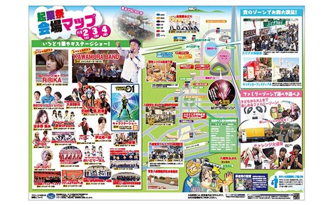 kigyosai2019-002