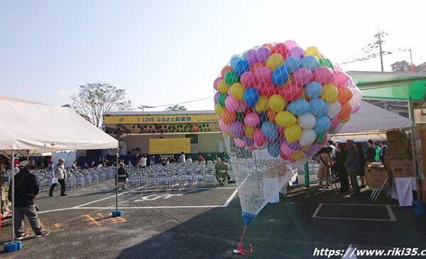 まつり起業祭八幡2019~駐車場は完備されていませんので公共交通機関のご利用を!【八幡東区大谷会館周辺】