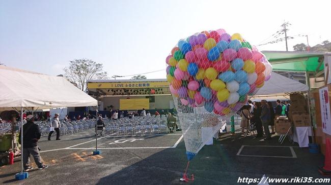 まつり起業祭八幡2019