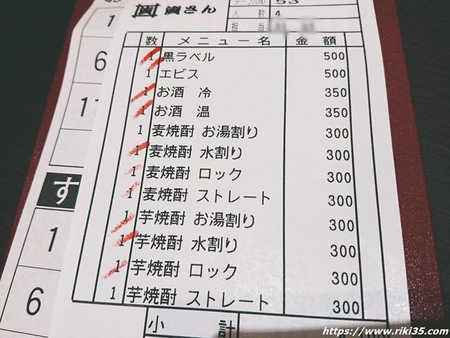ストレートあります@資さんうどんイオン八幡東店