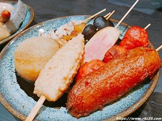 おでん皿①@資さんうどんイオン八幡東店