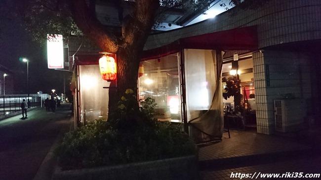 スペイン食堂 八幡バル8@八幡駅前