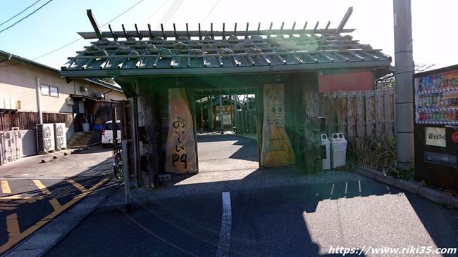 BBQ場入口@お魚直売所 とと市場