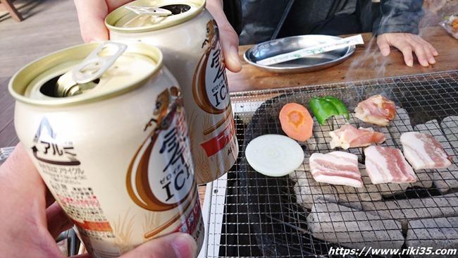 乾杯@お魚直売所 とと市場