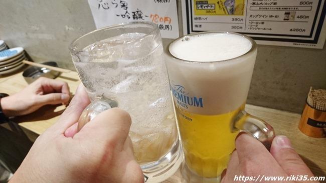 乾杯@角打 魚助