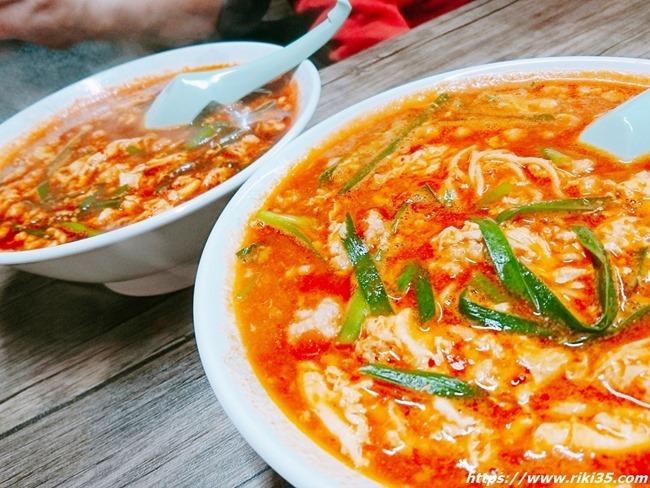 トマトスープメチャ旨@辛麺八龍 黒崎店