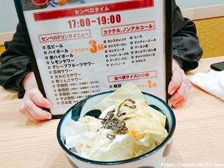 キャベツ@HARUNOKI(はるのき)