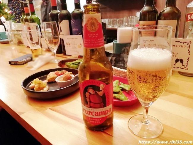 スペインビール@スペイン家 GranArrozal