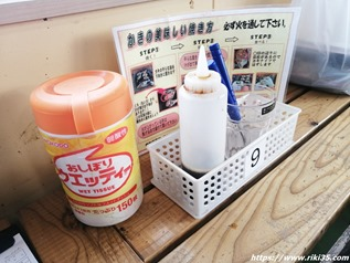 標準装備品@若松妙見かき小屋