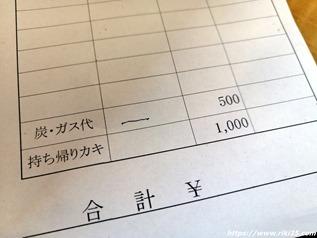 炭代500円@若松妙見かき小屋