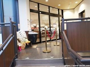 店内入口@資さんうどん半道橋店