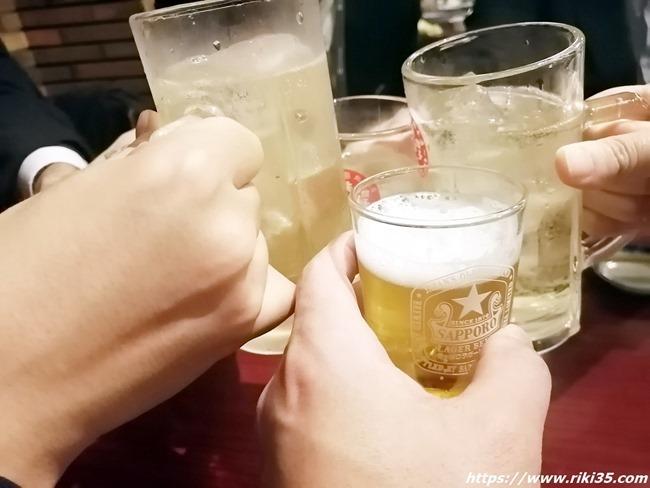 乾杯@小倉鉄なべ 総本店
