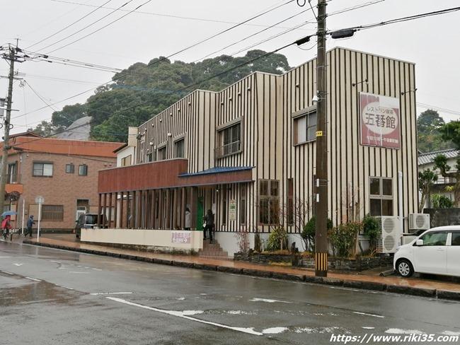 レストラン喫茶 五番館@宮崎県日南市