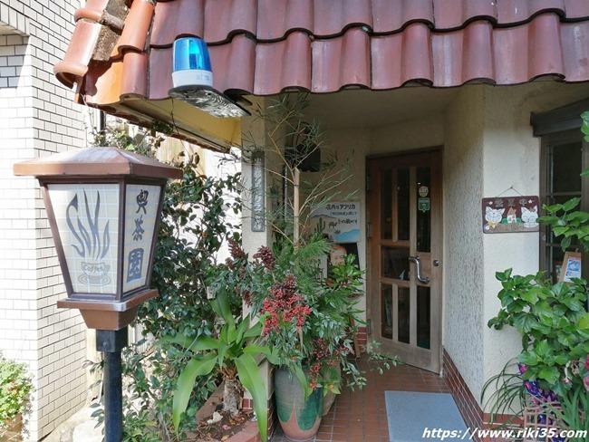 店舗入口@喫茶 園