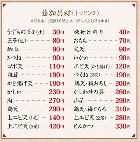 ブックメニュー24時間営業 標準 (201806改定)