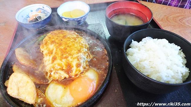 チーズハンバーグ定食@よねちゃん食堂