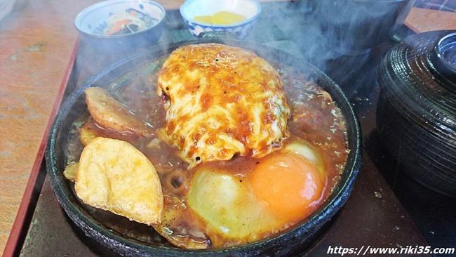 チーズハンバーグアップ@よねちゃん食堂