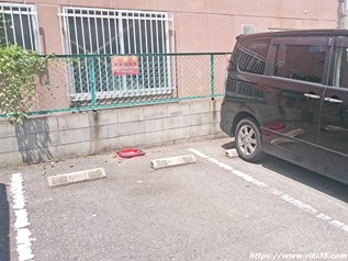 駐車場@三陽軒