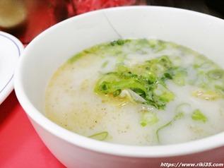 スープ@三陽軒