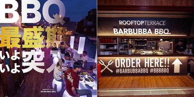 Rooftop Terrace Barbubba BBQ