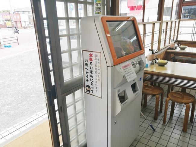 優秀な券売機@うどん処ひじり