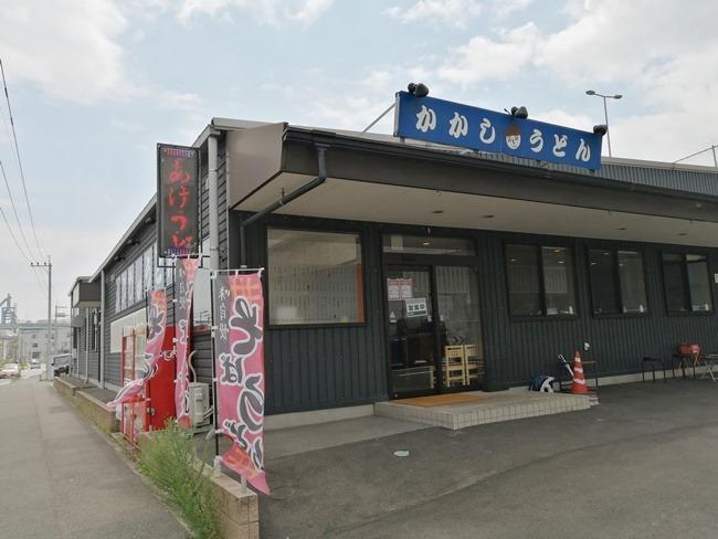 店舗外観@かかしうどん八幡東田店