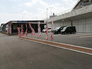 駐車場@かかしうどん八幡東田店