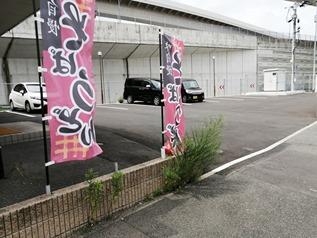 都市高速入口近く@かかしうどん八幡東田店