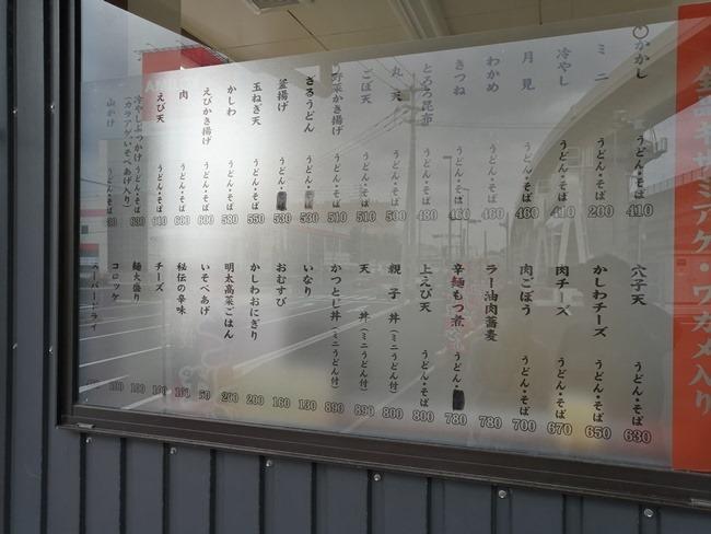 kakashi2008015