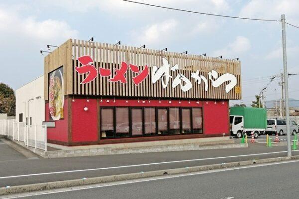 旭川味噌ラーメンばんから 陣原店