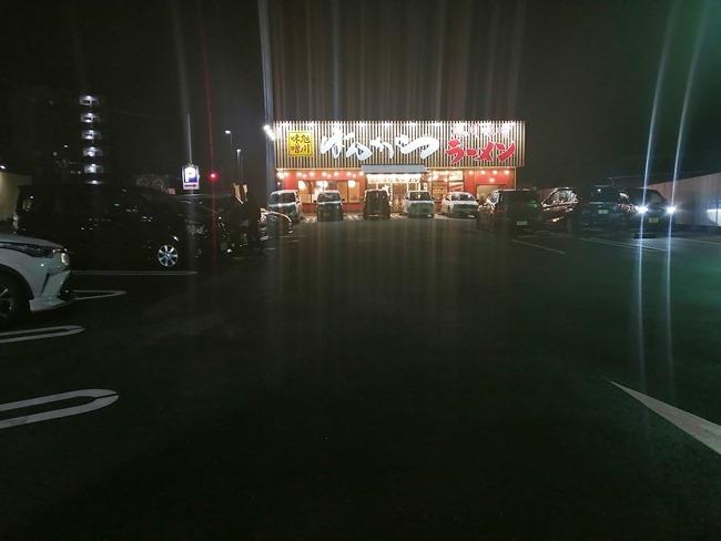 駐車場多数@旭川味噌ラーメンばんから陣原店