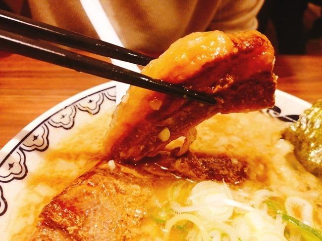 トロトロ角煮@旭川味噌ラーメンばんから陣原店