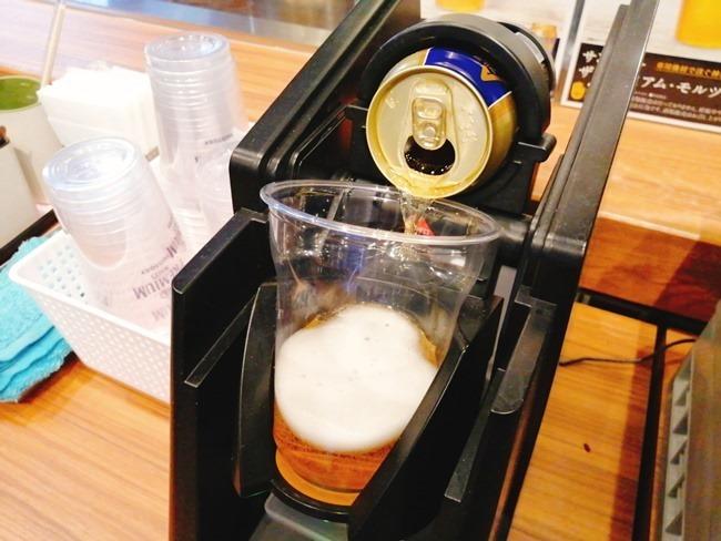 神泡ビール注ぎ中@韓丼