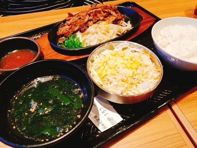 カルビ定食@韓丼
